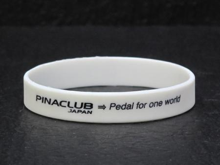 「PINACLUB ⇒ Pedal for one world」チャリティバンド・前面