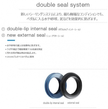 double seal system